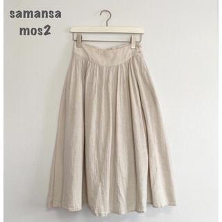 サマンサモスモス(SM2)の【samansa mos2】綿麻スカート サマンサモスモス(ひざ丈スカート)