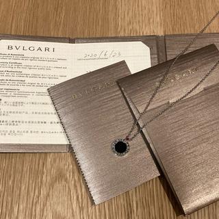 BVLGARI - ブルガリ bvlgari セーブザチルドレン ネックレス