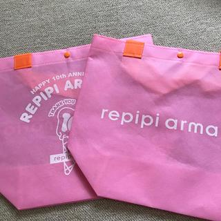 レピピアルマリオ(repipi armario)のレピピアルマリオ★ショッパー★2枚(ショップ袋)