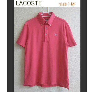 LACOSTE - ♠ LACOSTE(ラコステ )ホワイトロゴ ポロシャツ