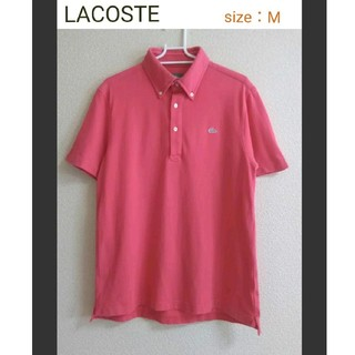 LACOSTE(ラコステ )ホワイトロゴ ポロシャツ