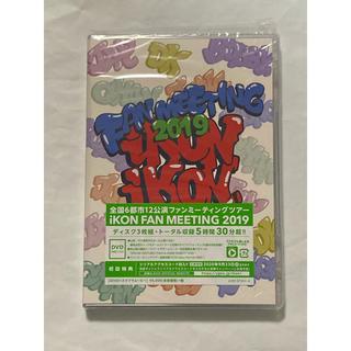 アイコン(iKON)のiKON ペンミ2019 DVD(ミュージック)