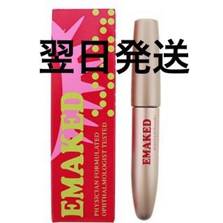 エマーキット 2ml まつげ美容液 目元美容液 EMAKED 水橋保寿堂製薬(まつ毛美容液)