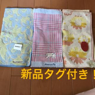 アフタヌーンティー(AfternoonTea)の新品 ハンカチ3枚セット(ハンカチ)