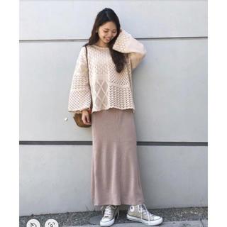 Kastane - マーメイドスカート