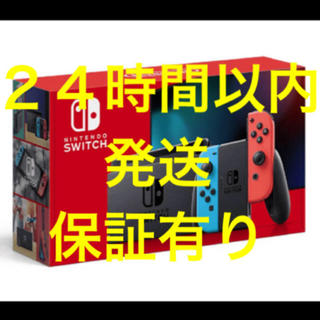 ニンテンドースイッチ(Nintendo Switch)のNintendo Switch Joy-Con(L) ネオンブルー ネオンレッド(家庭用ゲーム機本体)
