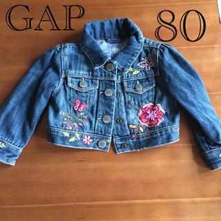 ベビーギャップ(babyGAP)のお花刺繍入り Gジャン 80(ジャケット/コート)