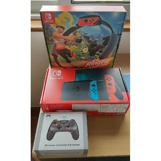 ニンテンドースイッチ(Nintendo Switch)のswitch本体 リングフィットアドベンチャー プロコン互換(家庭用ゲーム機本体)