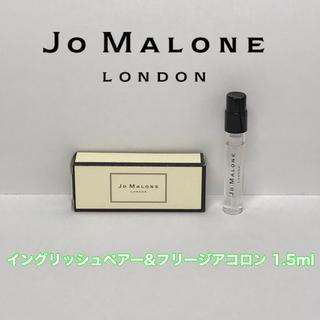 ジョーマローン(Jo Malone)のジョーマローン イングリッシュペアー&フリージアコロン(ユニセックス)