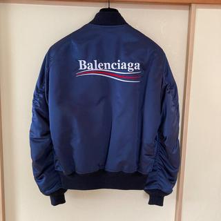 バレンシアガ(Balenciaga)のバレンシアガ    MA-1    ネイビー(フライトジャケット)