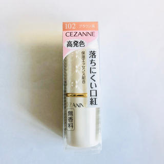 CEZANNE(セザンヌ化粧品) - セザンヌ ラスティング リップカラー 102
