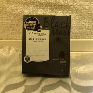 ワタシノキレイニッキ(我的美麗日記([私のきれい日記))の私的美麗日記スペシャル版(パック/フェイスマスク)