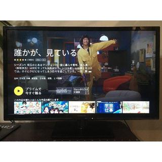 Panasonic - 32型テレビ(VIERA TH-32A300 [32インチ])
