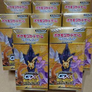 ポケモン(ポケモン)のポケモンカードゲーム サン&ムーン ハイクラスパック 8BOX 未開封(Box/デッキ/パック)