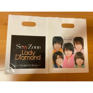 セクシー ゾーン(Sexy Zone)のSexy zone Lady Diamond ショッピング袋(男性タレント)