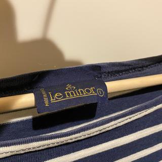 Le Minor - ルミノア ボーダー 美品 早い者勝ち