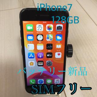 iPhone - バッテリー新品 iPhone7 128GB SIMフリー ブラック