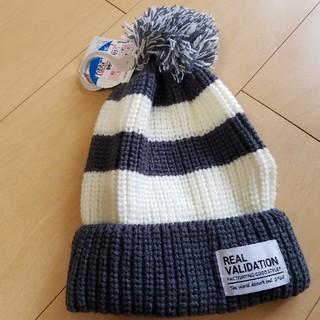 しまむら - ニット帽子 54cm-56cm