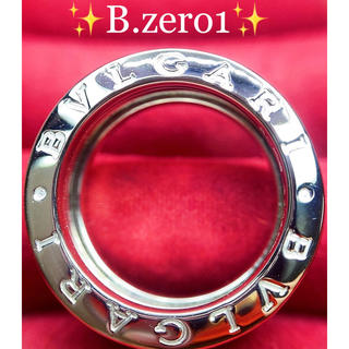 ★BVLGARI ブルガリ★✨B.zero1 ビーゼロワン 3バンドリング#54(リング(指輪))