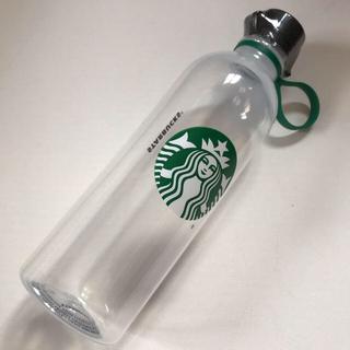 Starbucks Coffee - Starbucks Coffee ウォーターボトル 水筒