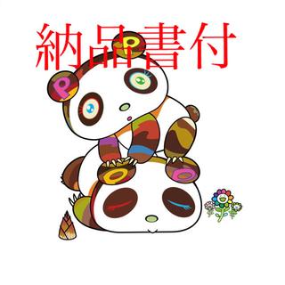 村上隆 パンダちゃん。ホヨヨ、スヤスヤ。 版画(版画)