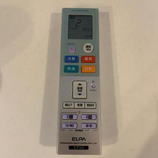 エルパ(ELPA)のどのメーカーでも!汎用型 エアコンリモコン ELPA RC-32AC(エアコン)