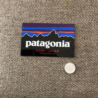 パタゴニア(patagonia)のPatagonia神戸店 ステッカー(登山用品)