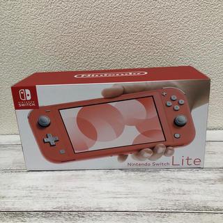 Nintendo Switch - 最新型 Nintendo Switch  Lite コーラル 新品