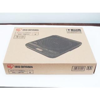 アイリスオーヤマ(アイリスオーヤマ)のIH 卓上クッキングヒーター IHC-TM141 アイリスオーヤマ(IHレンジ)