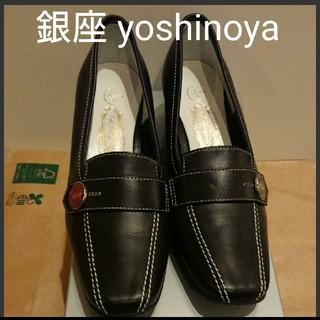ギンザカネマツ(GINZA Kanematsu)の銀座 yoshinoya ローファー(ハイヒール/パンプス)
