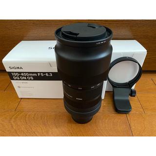 シグマ(SIGMA)のSIGMA 100-400mm f5-6.3 DG DN OS (レンズ(ズーム))