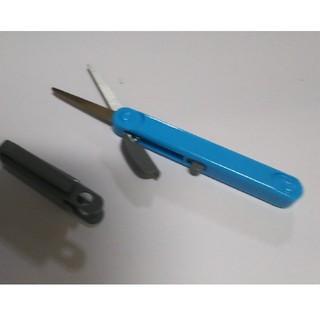 ペン型のハサミ(はさみ/カッター)