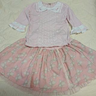 スーリー(Souris)のsouris  スーリー  フラワーリボンT+リバーシブルスカート  120(スカート)
