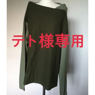 アンティカ(antiqua)のテト様専用antiquaトップス(カットソー(長袖/七分))