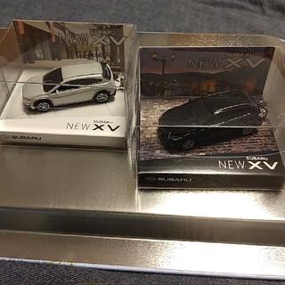 スバル(スバル)のSUBARU XV 白と黒 非売品 ライト付キーチェーン 新品未使用!(ミニカー)