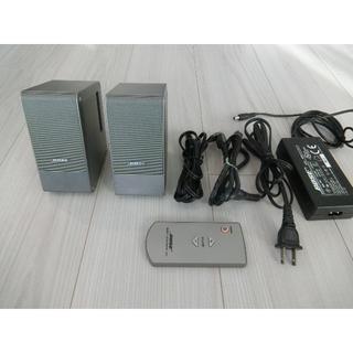 ボーズ(BOSE)のBOSE Micro Music Monitor M3 マルチメディアスピーカー(スピーカー)