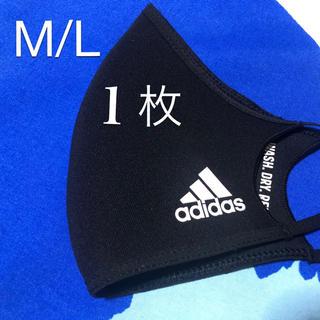アディダス(adidas)のアディダス【adidas】1枚【M/L】 黒(M)ブラック(L) (その他)