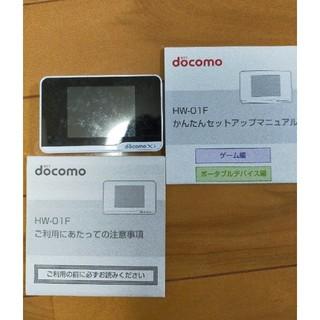 エヌティティドコモ(NTTdocomo)のドコモ WiFi ルーター(PC周辺機器)