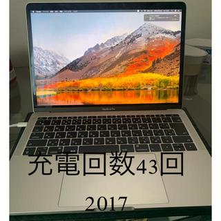 Mac (Apple) - MacBook pro 2017 13インチ
