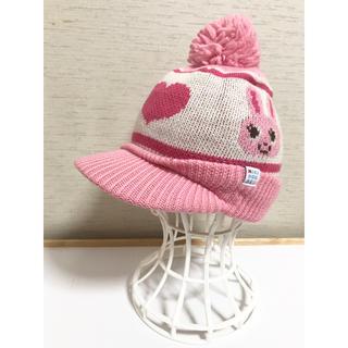 ミキハウス(mikihouse)のミキハウス ニット帽 M(帽子)