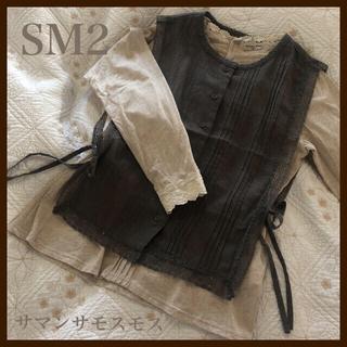 サマンサモスモス(SM2)の【新品】SM2*サマンサモスモス*レースジレ、レースベスト*タグ付き(ベスト/ジレ)