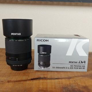 PENTAX - HD pentax-DA55-300㎜