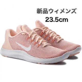 NIKE - 【新品未使用ウィメンズ 23.5cm】ナイキ ウィメンズ  ランニングシューズ
