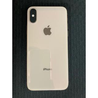 iPhoneXs 256GB ゴールド
