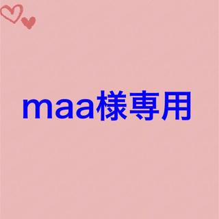 エイージーエフ(AGF)のmaa様専用(コーヒー)