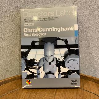 クリス・カニンガムBEST SELECTION DVD(ミュージック)