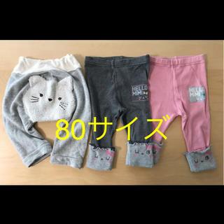 プティマイン(petit main)の女の子 パンツ ズボン 80サイズ 3本セット(パンツ)
