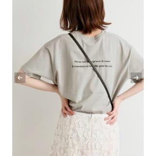 IENA - イエナ 2020SS Le Petit Prince ロゴTシャツ C◆