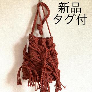 ウィゴー(WEGO)の新品タグ付き マクラメ編み巾着ショルダーバッグ レンガ色(ショルダーバッグ)