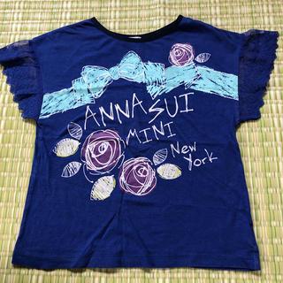 ANNA SUI mini - 【アナスイミニ】袖レースTシャツ